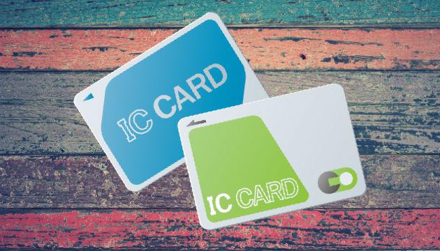 電子マネー カード